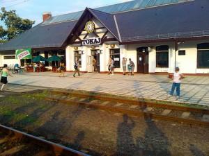 Tokaj vasútállomás